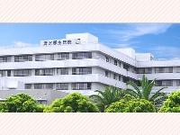 JA静岡厚生連 清水厚生病院 特別養護老人ホーム いはらの里・求人番号662792
