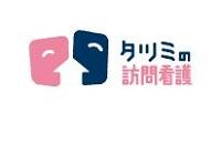 株式会社 メディプラス  タツミ訪問看護ステーション 湘南台