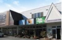 株式会社 MWS日高 くらがの街訪問看護ステーション・求人番号663216