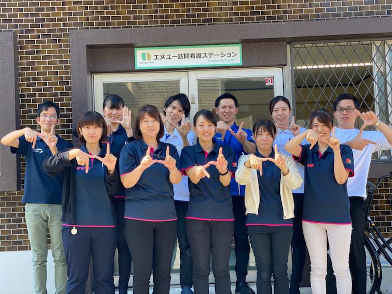 合同会社 エヌユー エヌユー訪問看護ステーション・求人番号663540