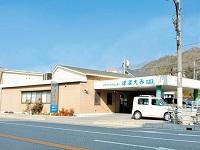 医療法人 ほほえみ会 デイサービスセンター ほほえみ呉東・求人番号663730