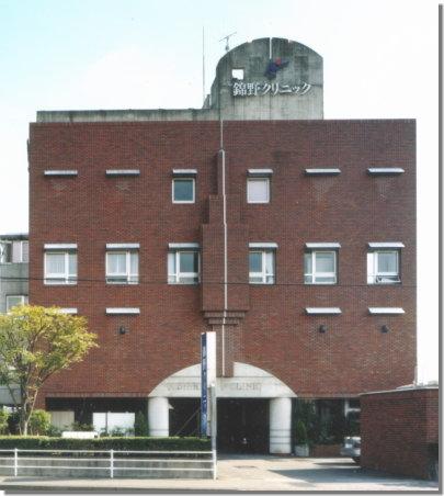 医療法人社団 智孝会 錦野クリニック 訪問看護ステーションあおば・求人番号664360