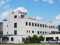医療法人応篤会 奈良東九条病院