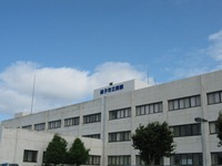 一般財団法人銚子市医療公社 銚子市立病院・求人番号665185