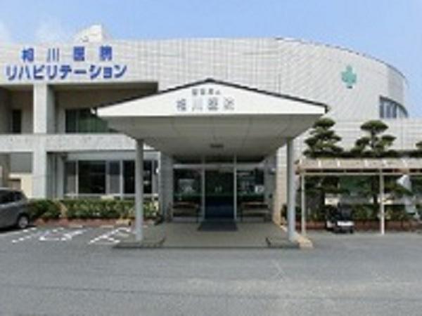 医療法人 相川医院・求人番号668421