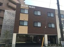 株式会社 アンビス 医心館 新潟・求人番号669972