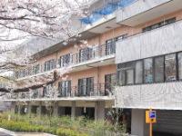 医療法人社団城東桐和会 東京さくら病院  東京さくらメディケアセンター