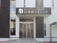 医療法人Gi 岡山そけいヘルニア 日帰り手術Gi外科クリニック・求人番号671818
