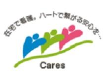 永山工業株式会社 ケアーズ訪問看護リハビリステーションかみね