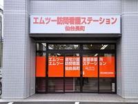 M2ファーマシー 株式会社  訪問看護ステーション 仙台長町