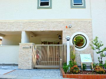 太陽の子つつじヶ丘保育園(認可)