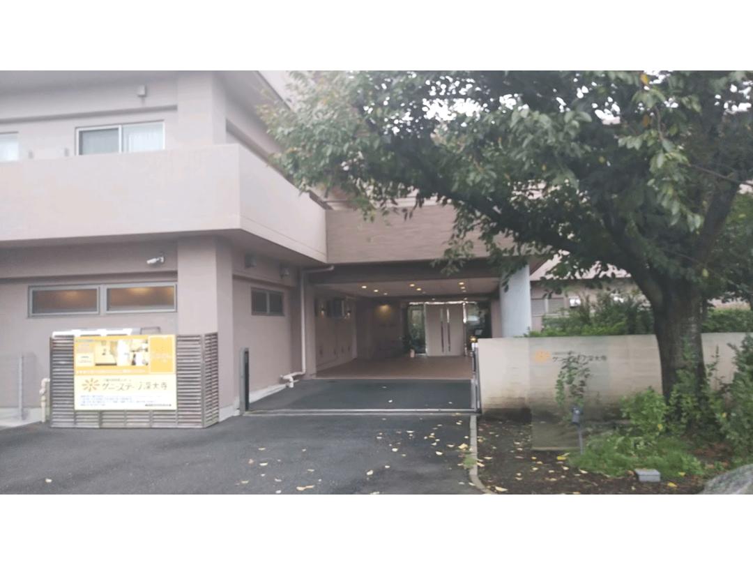 株式会社 小俣組 サニーステージ深大寺・求人番号676847
