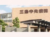 医療法人社団志仁会 三島中央病院 【外来もしくは病棟】・求人番号676942