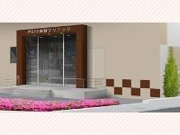 医療法人悠仁会 戸田中央腎クリニック 戸田中央腎クリニック・求人番号678150