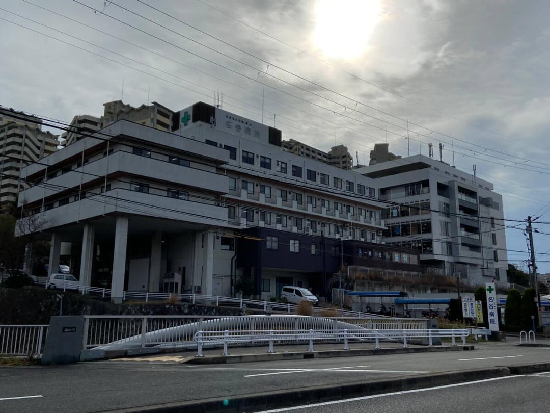 医療法人社団 菫会 名谷病院 すみれ訪問看護ステーション・求人番号678247
