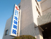 医療法人社団誠弘会 池袋病院・求人番号678495
