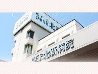 社会医療法人朋仁会 整形外科北新病院 【外来】・求人番号678750