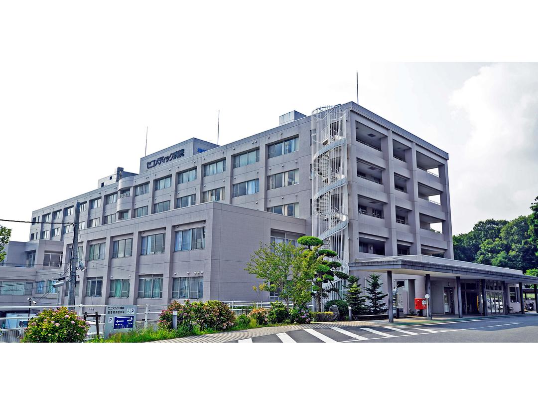 医療法人社団誠馨会 セコメディック病院・求人番号679261