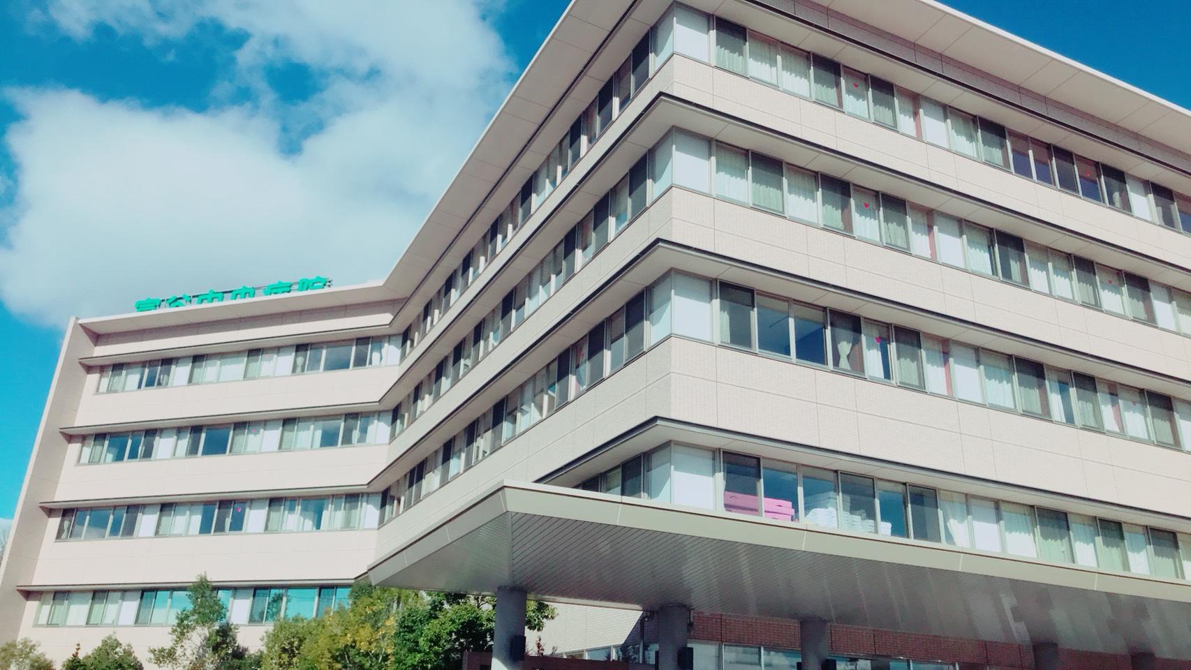 医療法人盟陽会 富谷中央病院・求人番号680513