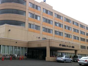 医療法人菊郷会 札幌センチュリー病院 【外来】・求人番号682510