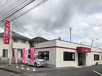 株式会社エイブル  元氣ジムいわき小島町
