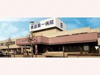 社会医療法人恵和会 恵庭第一病院 【外来】・求人番号685822
