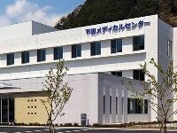 医療法人社団  静岡メディカルアライアンス 下田メディカルセンター・求人番号686364