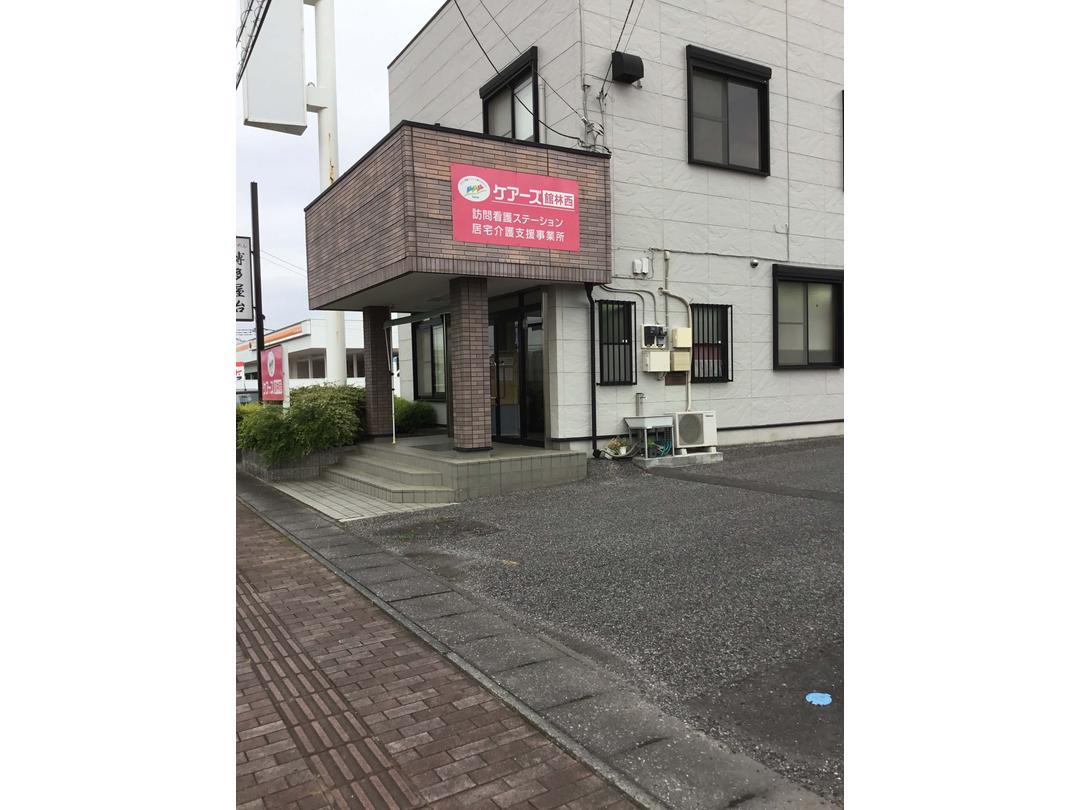 オオラ美装株式会社 ケアーズ館林西訪問看護ステーション・求人番号686682