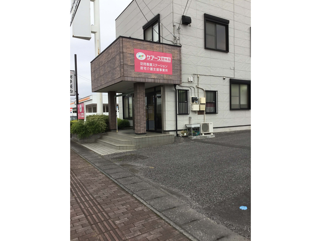 オオラ美装株式会社 ケアーズ館林西訪問看護ステーション・求人番号686749