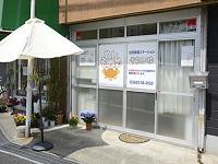 株式会社 ひかり 訪問看護ステーションそれいゆ(佐伯区)・求人番号687119