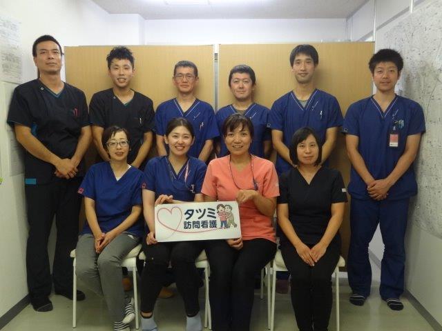 株式会社 メディプラス タツミ訪問看護ステーション 小岩サテライト・求人番号687371