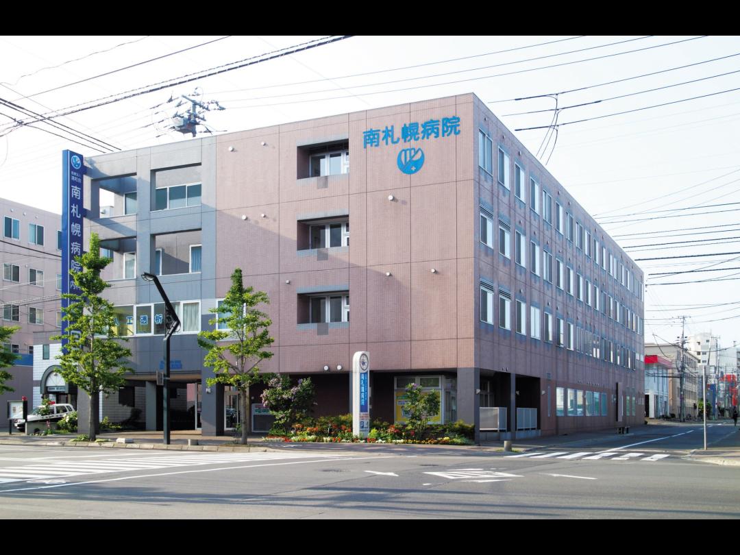 医療法人社団清和会 南札幌病院 【やまはな訪問看護ステーション】・求人番号688648