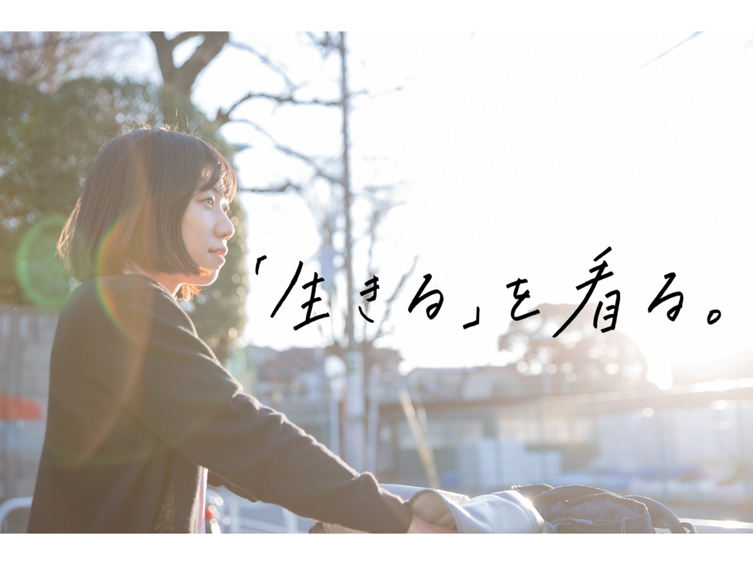 ソフィアメディ 株式会社 ステーション永福・求人番号689048