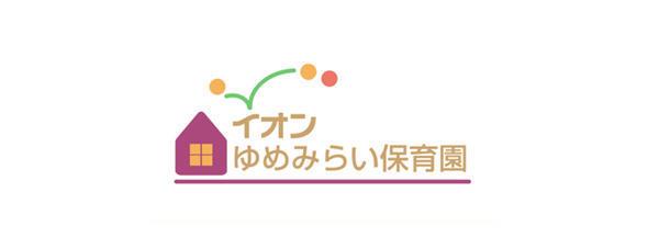 【パート】イオンゆめみらい保育園 座間(企業主導型)