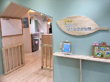 【パート】太陽の子 鶴見市場保育園(認可)