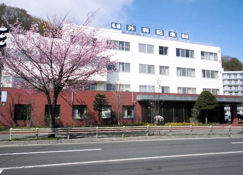 医療法人社団 札幌外科記念病院 【病棟】・求人番号690388