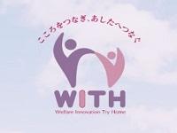株式会社 西日本介護サービス  ウィズライフ西新