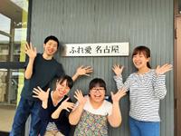 社会福祉法人 ふれ愛名古屋 <重症児者短期入所こかげ>・求人番号691352