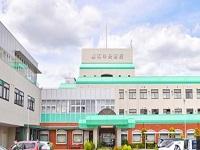 特定医療法人仁寿会 総和中央病院