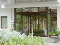社会福祉法人 三篠会 介護老人保健施設 あすらや荘・求人番号693803