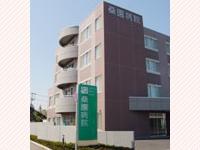 医療法人社団健心会 桑園病院 【病棟】・求人番号694999