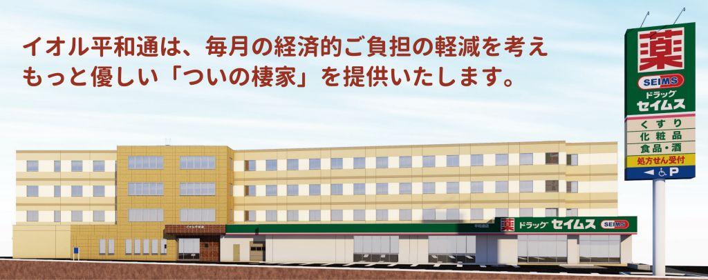 株式会社 オストジャパングループ オストケア訪問看護しろいし・求人番号695384