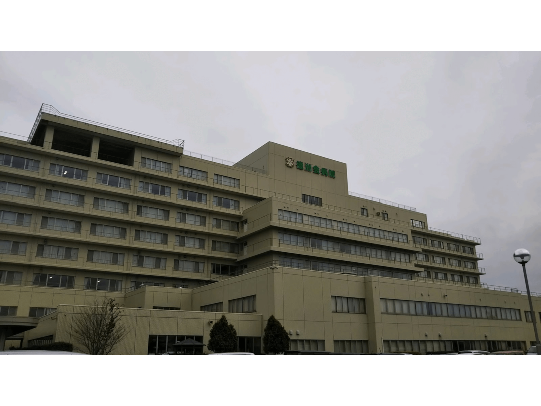 医療法人徳洲会 山形徳洲会病院・求人番号695518