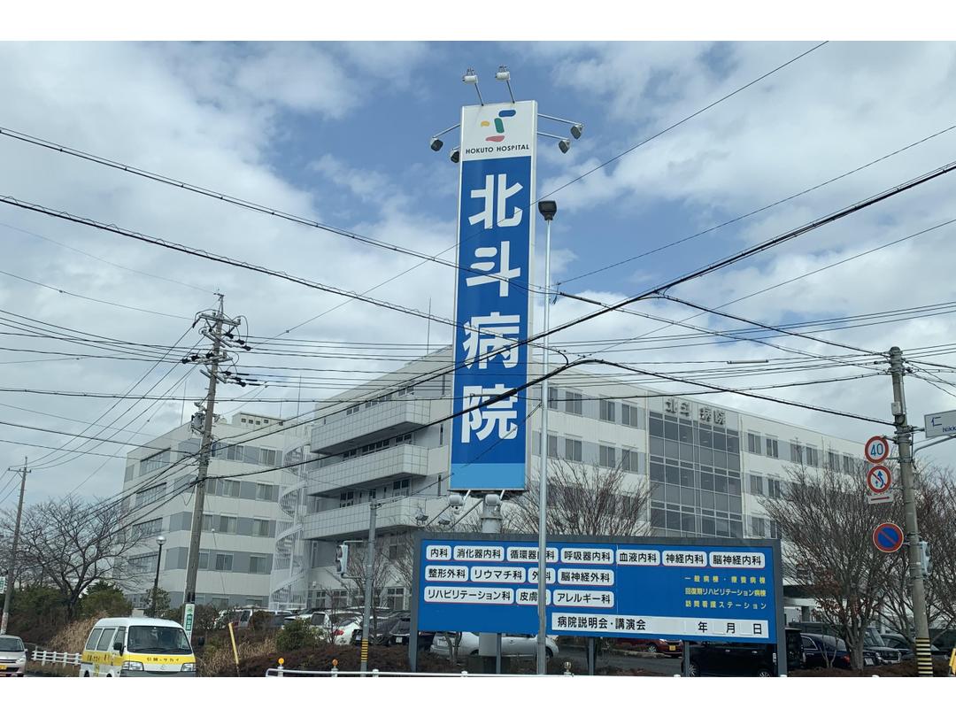 医療法人愛整会 北斗病院 【夜勤専従】・求人番号696002