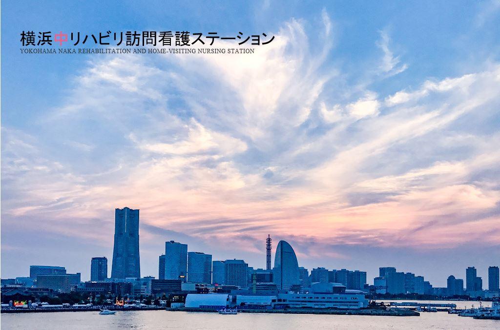 Baycess 株式会社 横浜中リハビリ訪問看護ステーション・求人番号696205