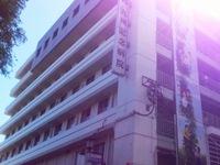 医療法人社団岡山会 九州記念病院・求人番号696480