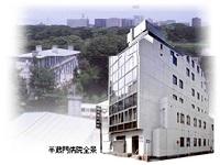 医療法人社団茂恵会 半蔵門病院 【外来】・求人番号696767