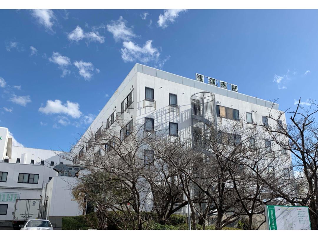 医療法人社団福祉会 高須病院 【外来】・求人番号696962