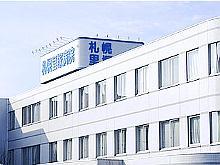 社会医療法人蘭友会 札幌里塚病院 【病棟】・求人番号697010