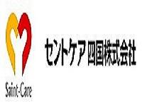 セントケア四国 株式会社 セントケアにいはま・求人番号697168